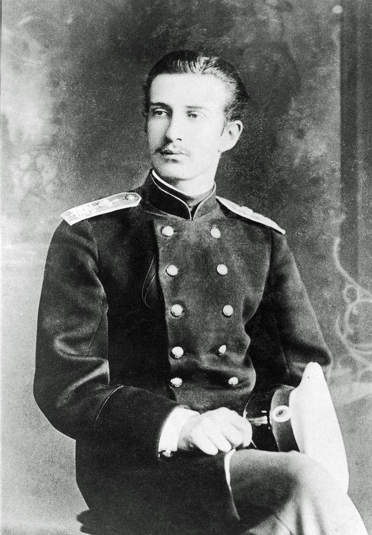 Великий князь Николай Константинович.